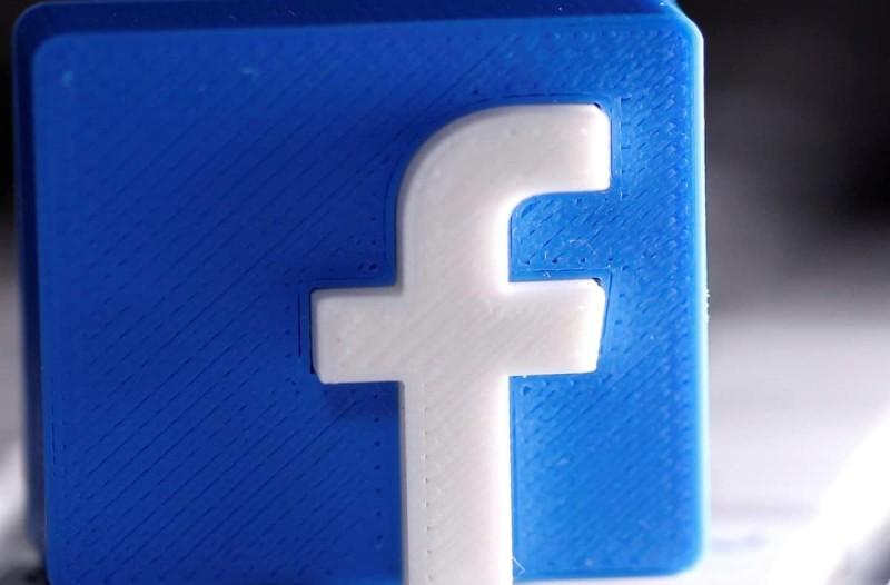 Facebook: Το μήνυμα που δεν πρέπει να αγνοήσετε ποτέ
