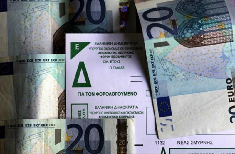 Φορολογικές δηλώσεις: Σε ισχύ από σήμερα η έκπτωση 2% για εφάπαξ πληρωμή & οι 8 δόσεις - Αναλυτικά παραδείγματα