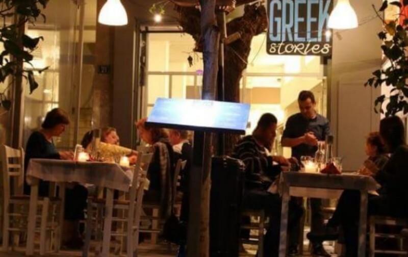 greek stories ακροπολη μεζεδοπωλεια