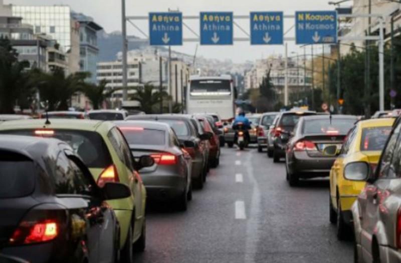 Κυκλοφοριακό κομφούζιο στο κέντρο της Αθήνας - Που παρατηρείται μποτιλιάρισμα (photo)