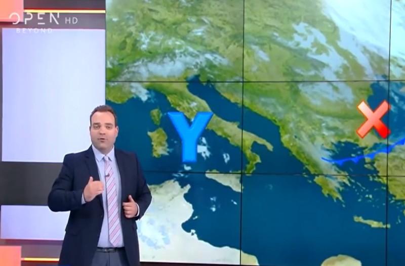 «Προσοχή στον κίνδυνο για πυρκαγιές στην Αττική» - Ο Κλέαρχος Μαρουσάκης προειδοποιεί για τον καιρό