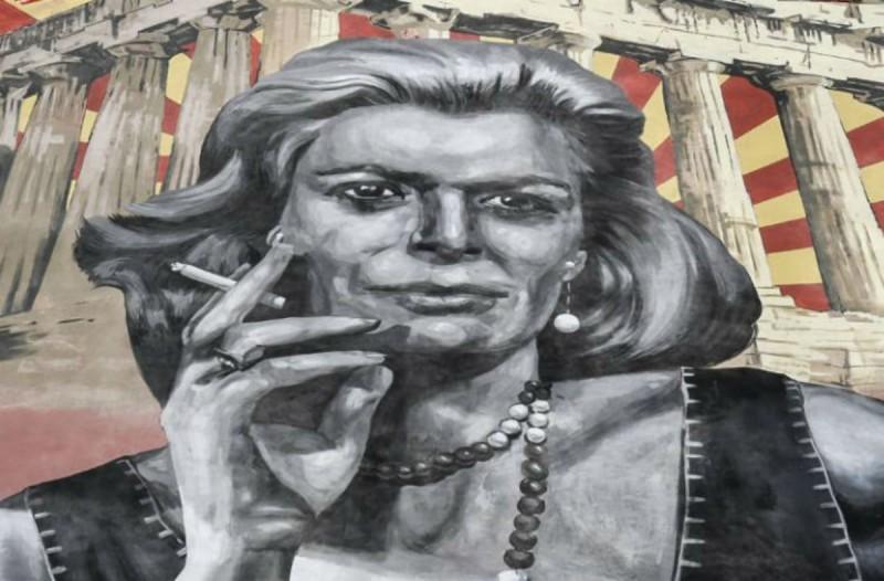 Μελίνα Μερκούρη: Η Ελληνίδα-σύμβολο γίνεται τοιχογραφία στην Πάτρα (Video)