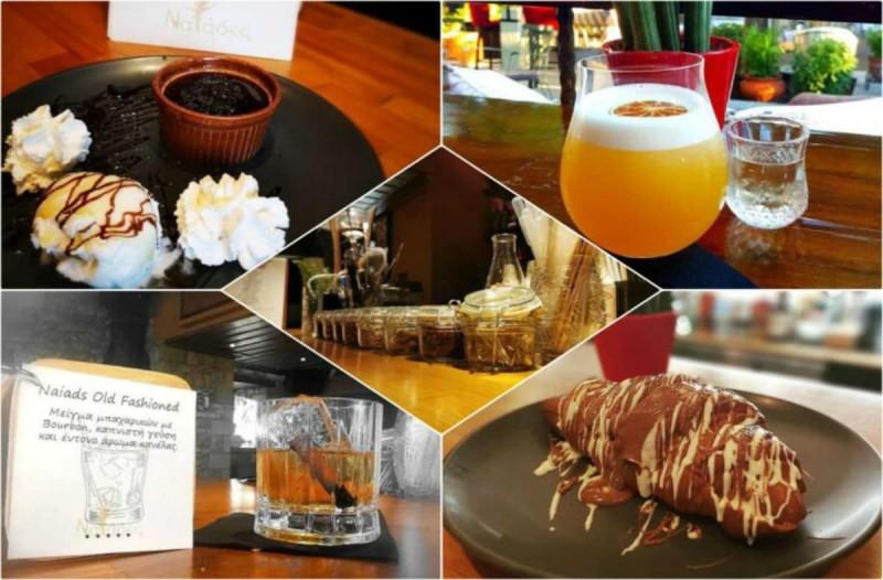 Ναϊάδες: To all day cafe bar που ερωτευτήκαμε από την πρώτη... γουλιά!