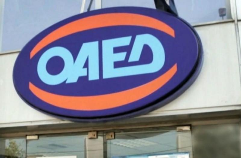 ΟΑΕΔ: Δύο νέα προγράμματα - 11.500 νέες θέσεις εργασίας