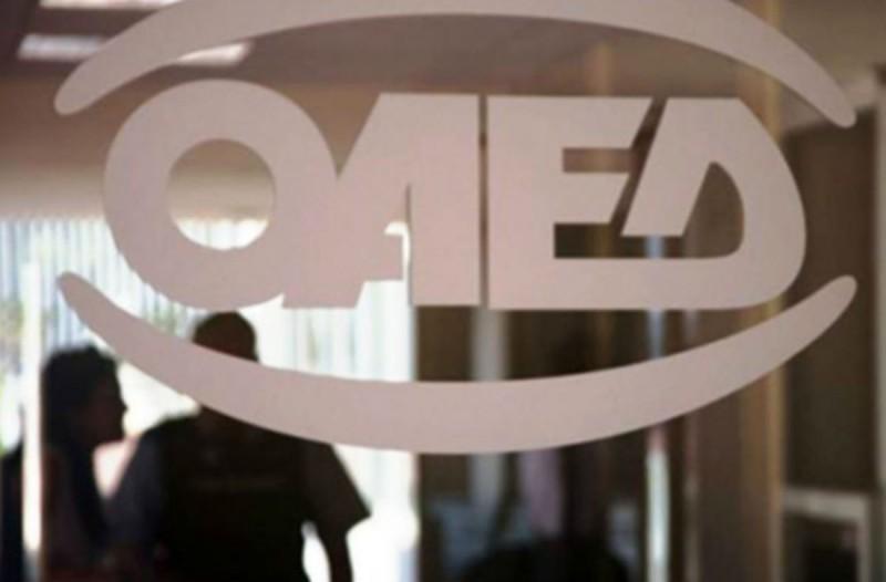 ΟΑΕΔ: Ξεκινούν τρία νέα προγράμματα απασχόλησης - Ποιους αφορά