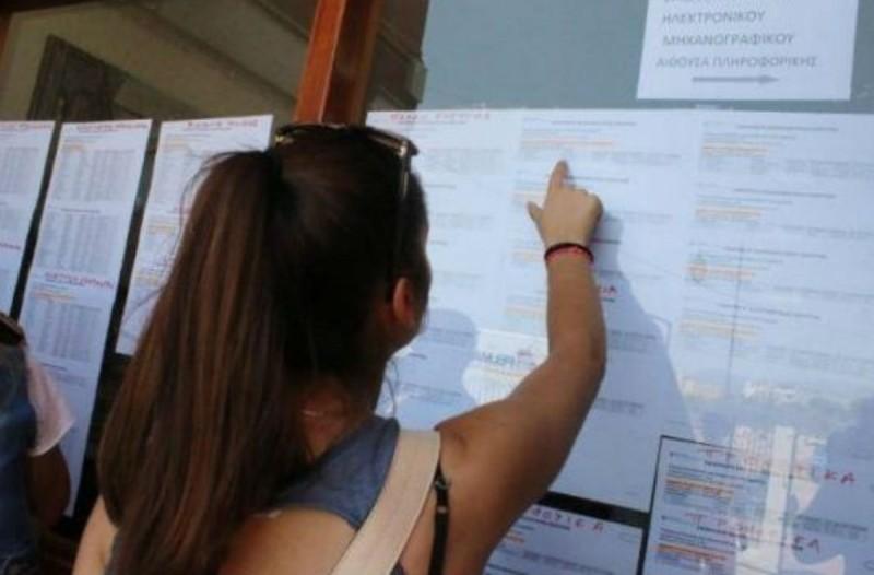Πανελλαδικές Εξετάσεις 2020: Ανακοινώθηκαν οι βαθμολογίες των ειδικών μαθημάτων