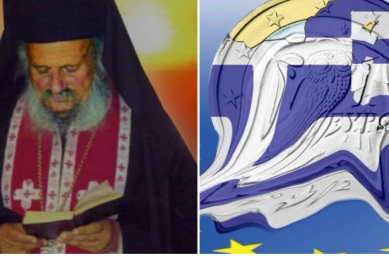 Ανατριχιαστική προφητεία: «Έρχεται, μεγάλη κρίση στην Ελλάδα...»