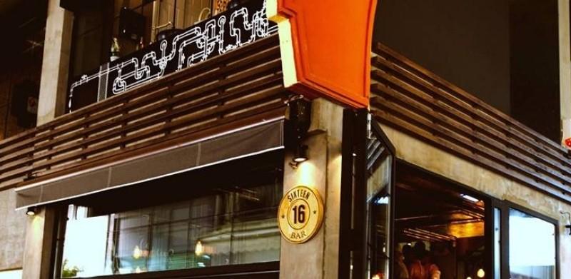 sixteen bar χαλανδρι για καφε