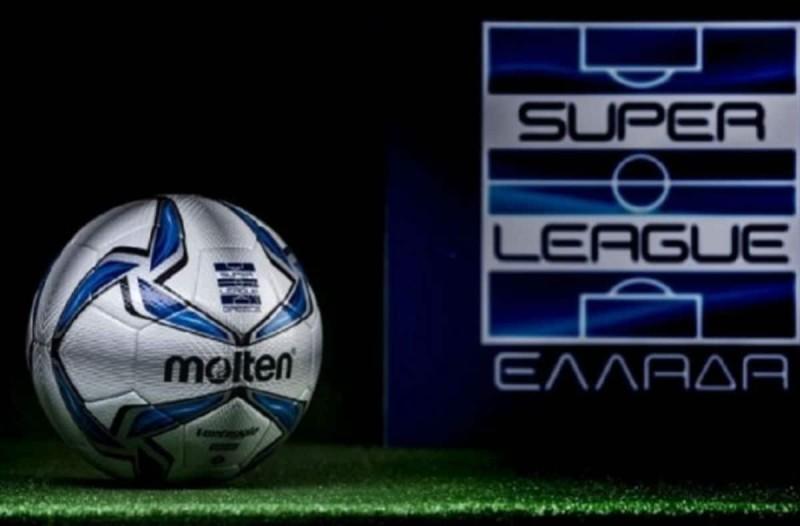 Τελεσίγραφο Super League στην ΕΠΟ: Ή 14 ομάδες ή δεν αρχίζει νέο πρωτάθλημα