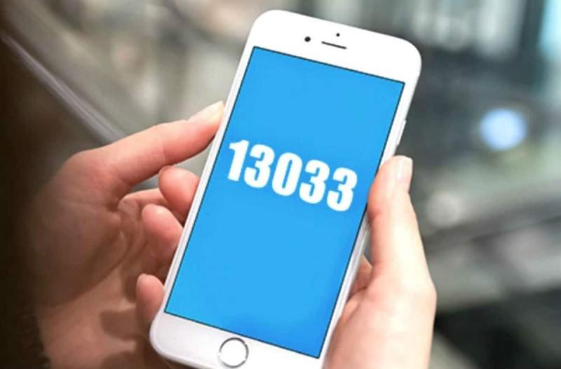 13033: Προ των πυλών η επιστροφή του SMS! Στο τραπέζι και ο «νόμος Παπαθεμέλη» για τα μαγαζιά (Video)