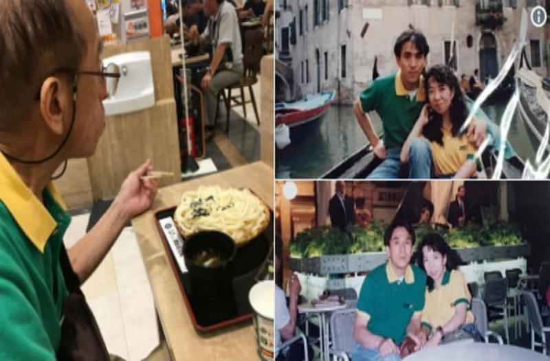 Ο πατέρα της φορούσε πάντα το ίδιο πράσινο μπλουζάκι με τον κίτρινο γιακά - Βρήκε μια παλιά φωτογραφία του πατέρα της που τραβήχτηκε πριν 20 χρόνια και μόλις την πρόσεξε καλύτερα, κατάλαβε τον λόγο