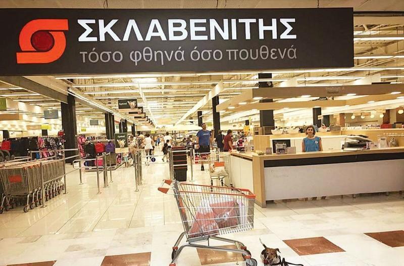 Σκλαβενίτης υπερπροσφορά: Το προϊόν που θα κάνει τα πιάτα σας να αστράφτουν με λιγότερο από 1 ευρώ