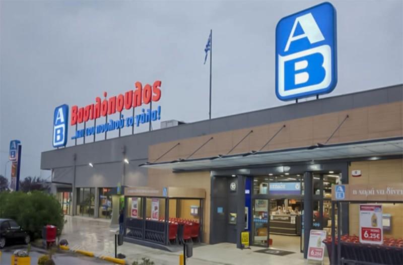 ΑΒ Βασιλόπουλος: Πάρτε την απόλυτη απόλαυση του καλοκαιριού με κάτω από 1.7 ευρώ
