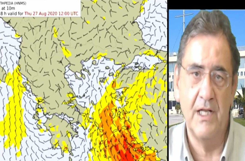 «Μέχρι το τέλος της εβδομάδας η θερμοκρασία φτάνει στους...» - Πρόγνωση του καιρού από τον Θοδωρή Κολυδά