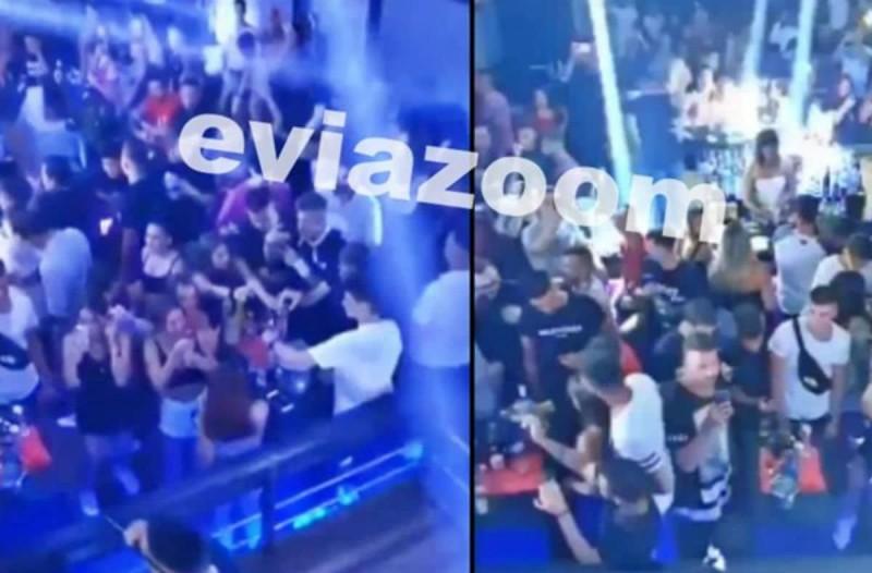 «Κορωνο-πάρτι» στην Εύβοια: Χωρίς τέλος οι εικόνες συνωστισμού - Χαμός σε πάρτι με γνωστό ράπερ (Video)