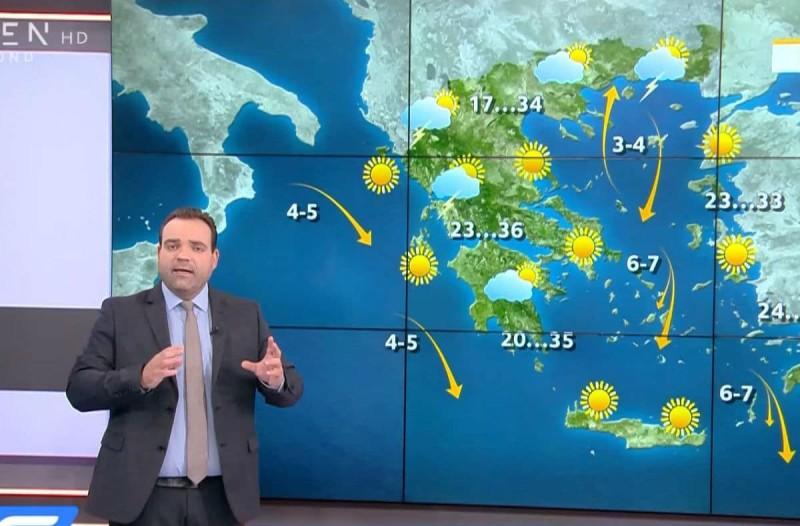 «Σε φυσιολογικά επίπεδα η θερμοκρασία, ωστόσο προσοχή...» - Η πρόβλεψη του Κλέαρχου Μαρουσάκη για την εξέλιξη του καιρού (Video)