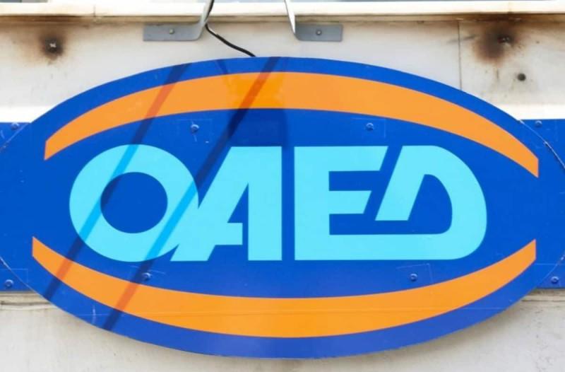 ΟΑΕΔ: Οι οριστικοί πίνακες για τους 36.500 ανέργους στο Πρόγραμμα Κοινωφελούς Απασχόλησης