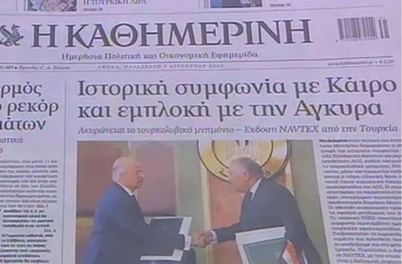 Τα πρωτοσέλιδα των εφημερίδων (07/08)