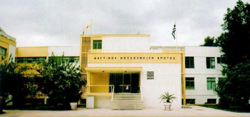 Ναυτικό Νοσοκομείο Κρήτης