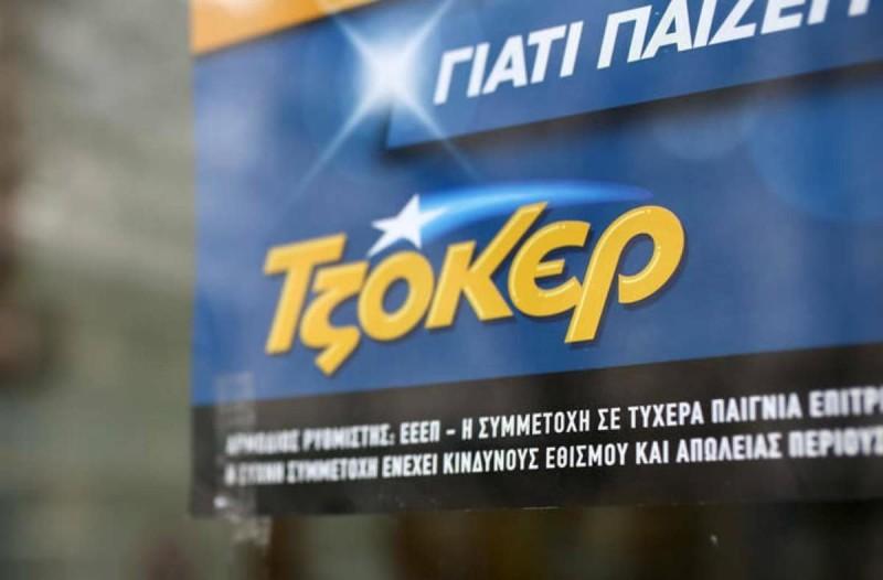 Κλήρωση Τζόκερ: Αυτοί είναι οι τυχεροί αριθμοί για τα 900.000 ευρώ