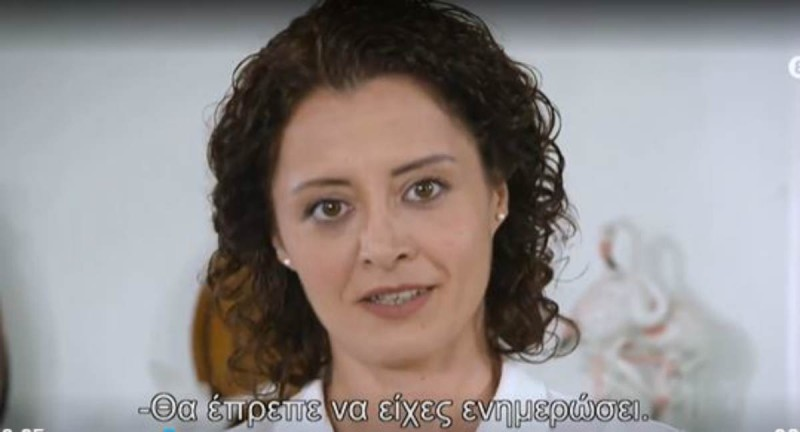Elif Star