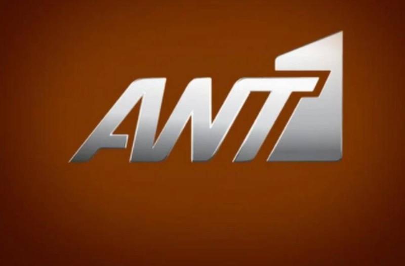 Πανζουρλισμός στον ΑΝΤ1: Η είδηση που προκαλεί πανικό