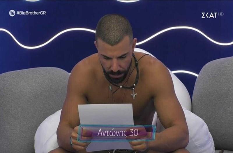 Συνεχίζεται ο χαμός με τον Αντώνη Αλεξανδρίδη - Απανωτά τα χτυπήματα στον πρώην παίκτη του Big Brother