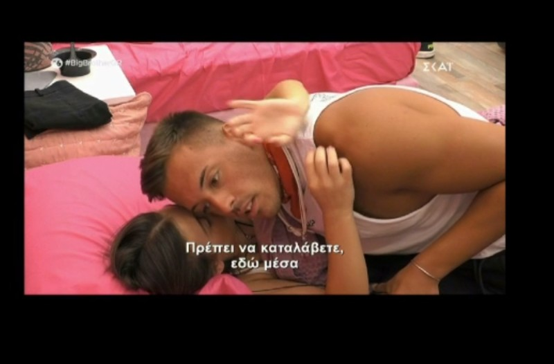 Big Brother: Τα δίνει όλα η Ραΐσα - Το... ερωτικό τετ α τετ στο κρεβάτι με τον Χρήστο που τα λέει όλα για τη σχέση τους