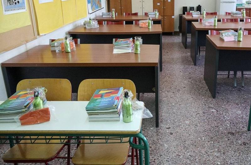 Πρώτο κουδούνι (επιτέλους) στα σχολεία με μέτρα προστασίας!