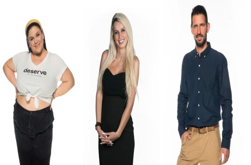 Big Brother ψηφοφορία (25/09): Ποιος παίκτης θέλετε να παραμείνει στο σπίτι;