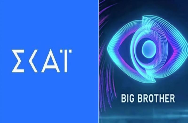 Big Brother: Νέο «πλήγμα» για το ριάλιτι του ΣΚΑΪ