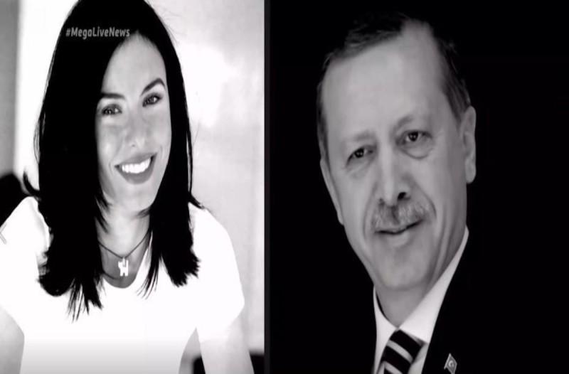 Ερντογάν… ο γλεντζές: Βγαίνει ροζ βίντεό του με την καλλονή κρυφή του ερωμένη
