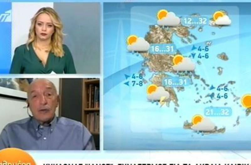 Καιρός: Δραματική έκκληση από τον Τάσο Αρνιακό - «Μεγάλη προσοχή, αρκετές περιοχές...» (Video)
