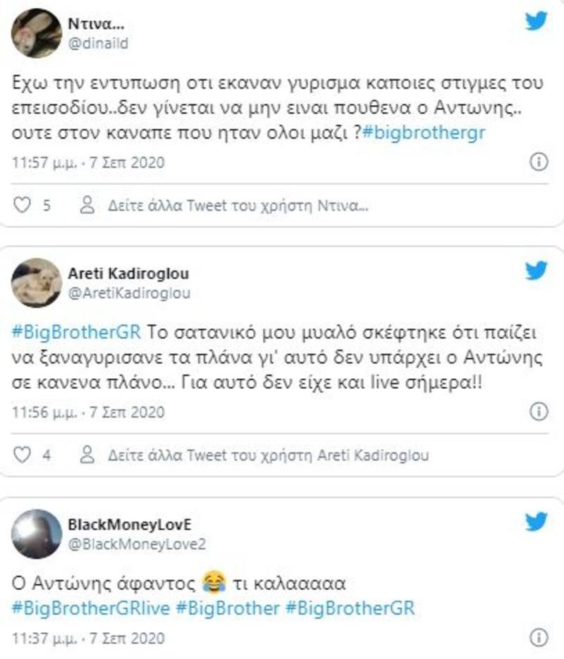 Big Brother Twitter Αντώνης Αλεξανδρίδης
