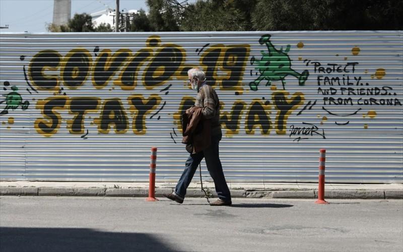 Κορωνοϊός: Ένα βήμα από γενικό lockdown η Αθήνα! Στο κόκκινο