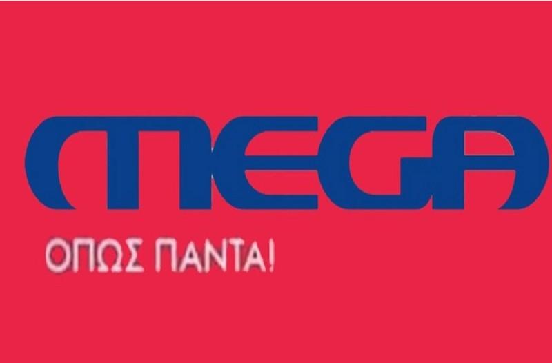 Mega: Επιστροφή-έκπληξη για αγαπημένη εκπομπή