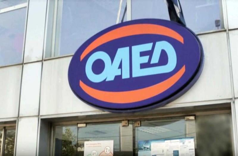 ΟΑΕΔ: Ξεκίνησαν οι αιτήσεις για το ειδικό εποχικό βοήθημα - Αυτό το ποσό δικαιούστε