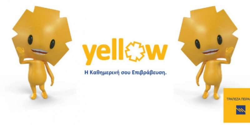 yellow day Πειραιώς