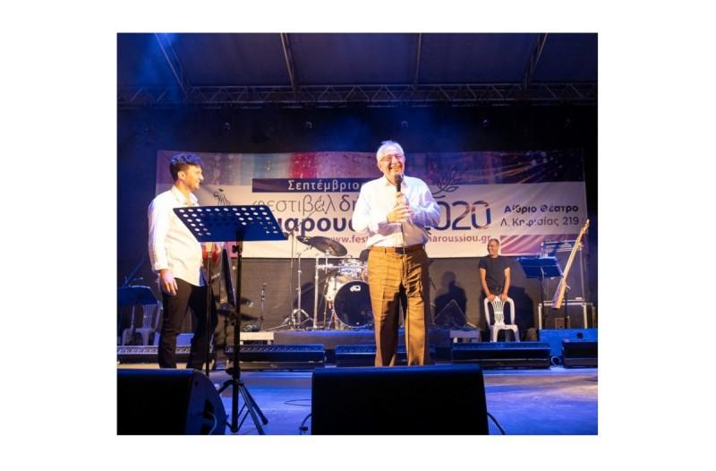 Παρουσία του Δημάρχου Αμαρουσίου Θεόδωρου Αμπατζόγλου η συναυλία του τενόρου Σταύρου Σαλαμπασόπουλου
