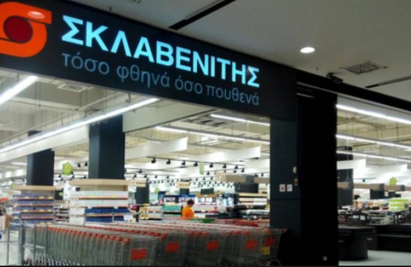 Συναγερμός στον Σκλαβενίτη: Στους δρόμους εργαζόμενοι των σούπερ μάρκετ!