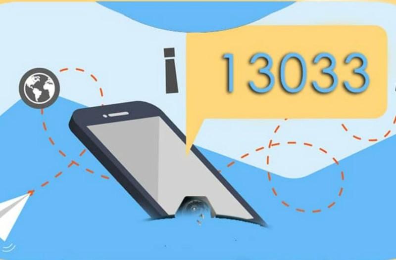 13033: Επιστρέφει το sms από την Δευτέρα!