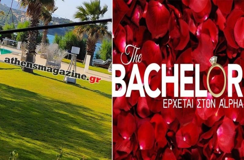 The Bachelor Αποκλειστικό: