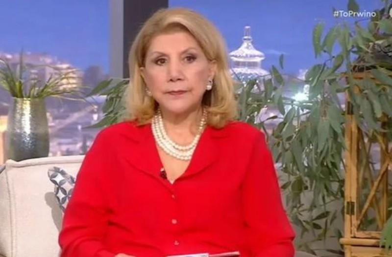 «Απρόσμενη η σημερινή ημέρα...» - Η Λίτσα Πατέρα προειδοποιεί τα ζώδια που πρέπει να προσέξουν (Video)