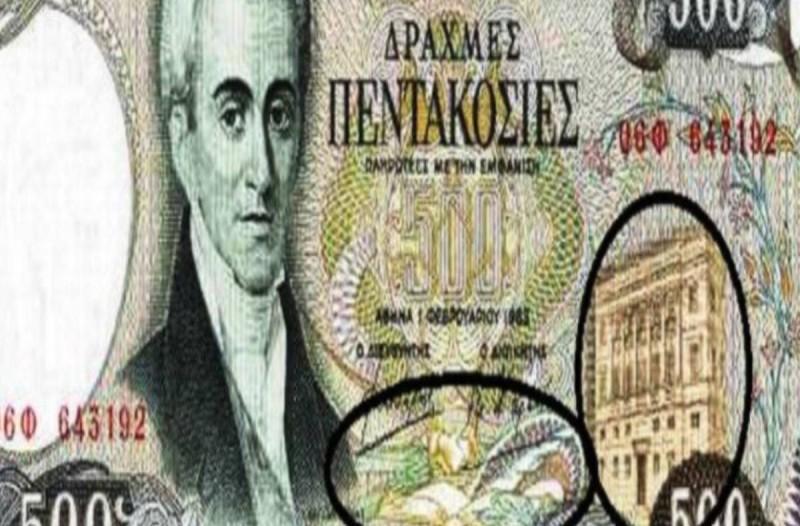 Ανατριχιάζει το κρυφό σύμβολο που υπήρχε στο χαρτονόμισμα των 500 δραχμών με τον Καποδίστρια! Θα σοκαριστείτε!
