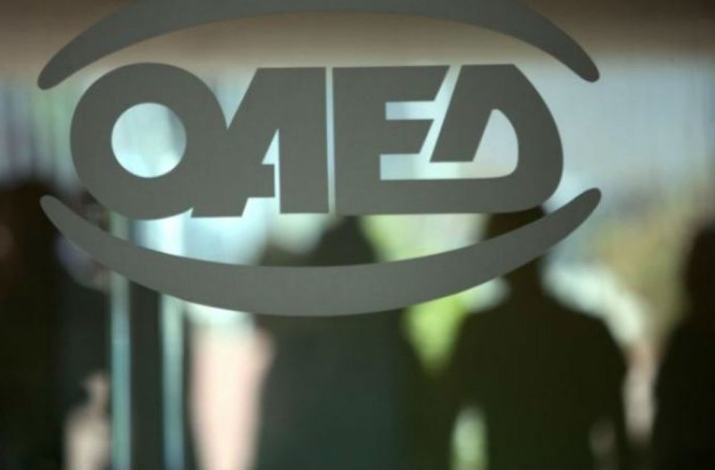 ΟΑΕΔ: 16.500 νέες θέσεις εργασίας με μισθό 750 ευρώ