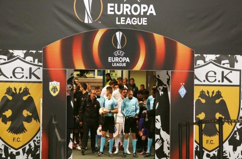 ΑΕΚ - Μπράγκα Europa League