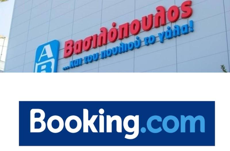 Χαμός με ΑΒ Βασιλόπουλος και Booking: Κερδίστε επιστροφή χρημάτων εύκολα και απλά