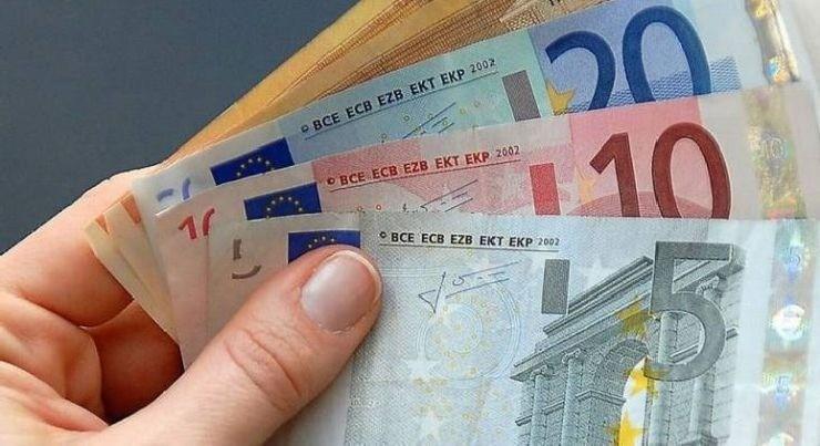 Αποζημίωση ειδικού σκοπού 534 ευρώ πότε καταβάλλεται το ποσό