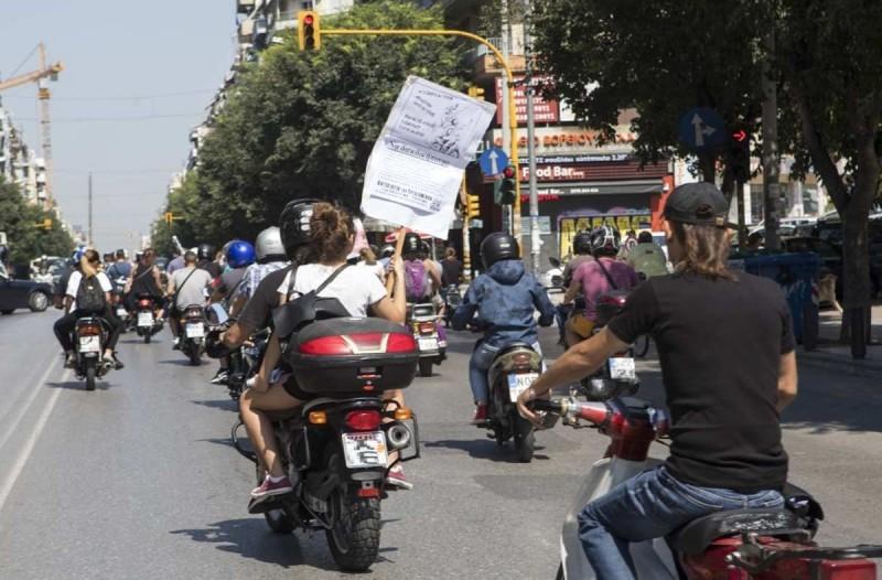 Στους δρόμους διανομείς, ντελίβερι και κούριερ - Απεργία και συγκέντρωση στο Πεδίο του Άρεως