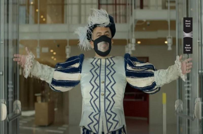 Εθνική Λυρική Σκηνή: Ο νέος τρόπος που καλωσορίζει τους θεατές στις παραστάσεις (video)